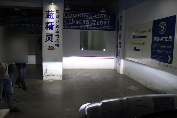 现代悦动车灯改装11.jpg