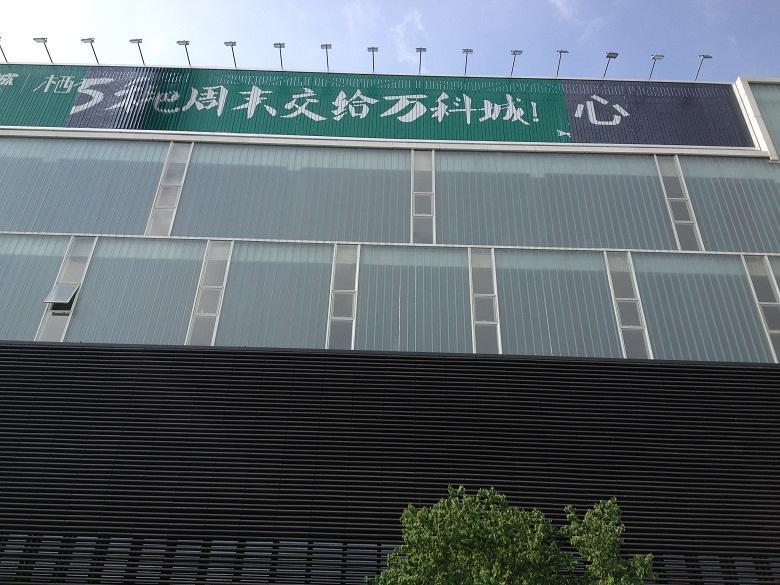 福州万科又一城U型玻璃.JPG