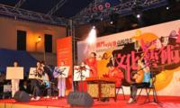澳门与内地高校文化艺术交流活动