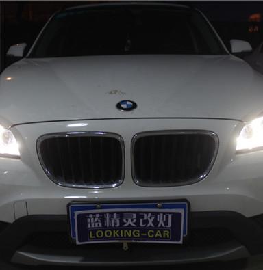 上海蓝精灵实体店宝马X1改低配升高配总成