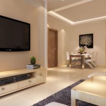 远洋香奈两室两厅现代风格B
