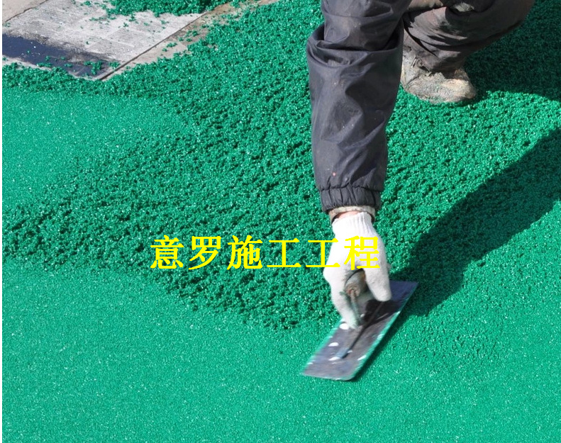 透氣型塑膠跑道施工圖