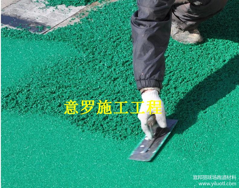 透气型塑胶跑道施工图