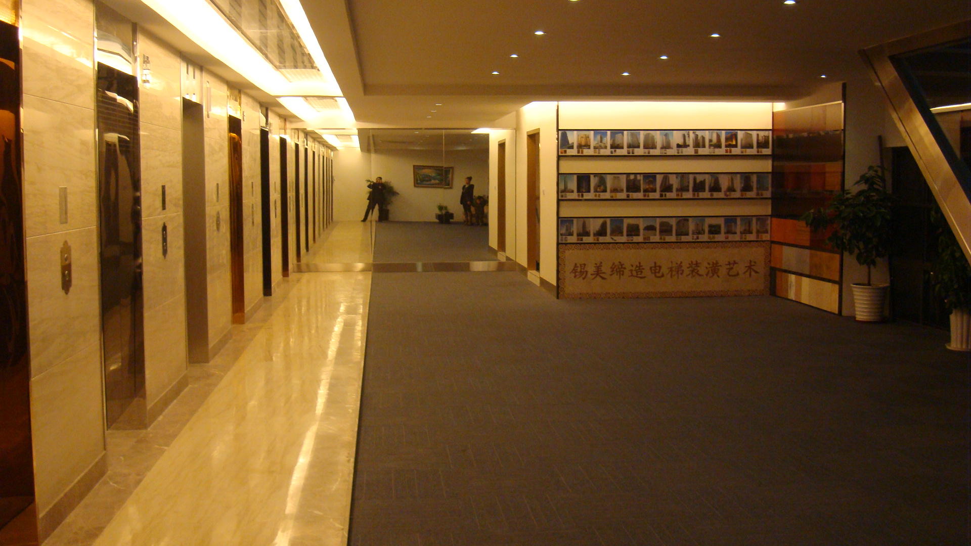 展厅.JPG
