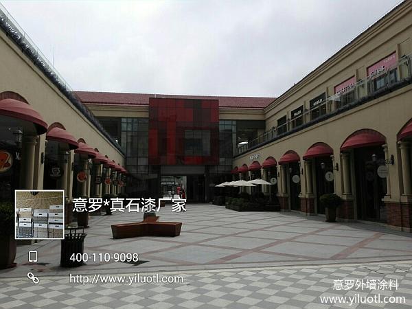 上海真石漆