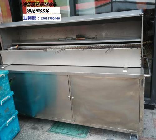 烧烤车净化一体机