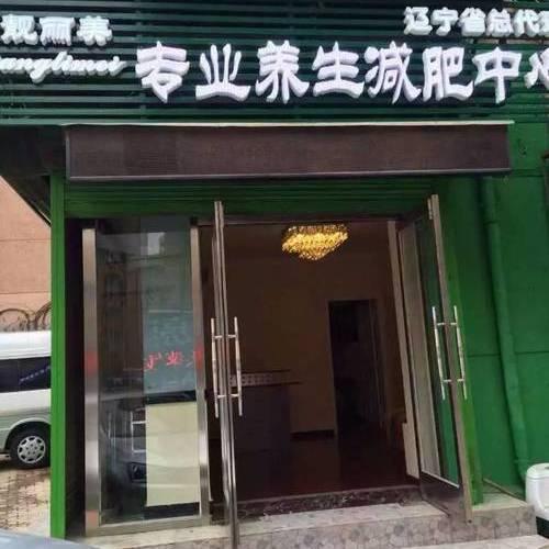 辽宁省总代理5月开业