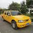 C:Users运胜汽车Desktop网站图片车型图片黄色皮卡.jpg