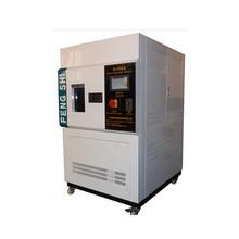 氙灯耐老化试验箱/氙灯耐气候试验箱