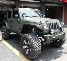 Jeep?牧马人
