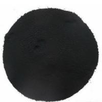 油墨用炭黑S610