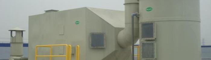 VOCs治理已全面启动重点行业VOCs排放标准制定