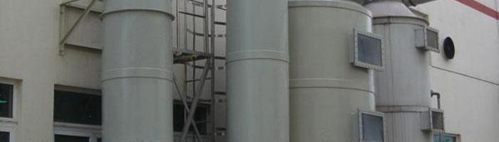 """治理雾霾迫在眉睫 限""""氮""""新标准近期推出"""