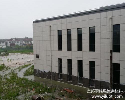 上海新建外墙真石漆施工完毕-上海意罗真石漆厂家