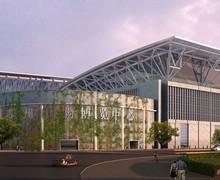 苏州·国际博览中心