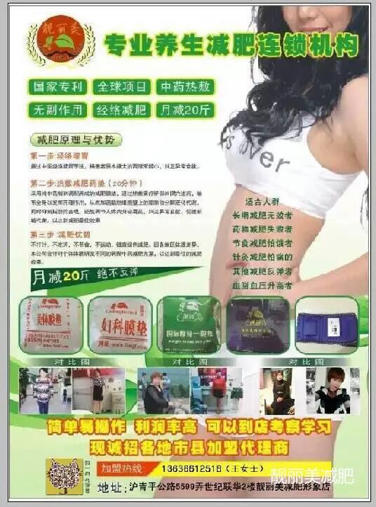 mmexport1435726661766.jpg