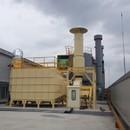 工业除尘环保设备