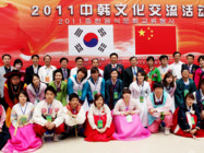2011中韩饮食文化交流活动