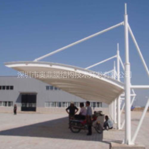 奥鼎车棚膜结构|600平米车棚膜结构|贵州膜结构车棚|张拉式膜结构厂家