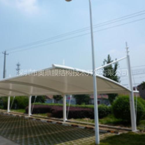 承德车棚膜结构|700平米膜结构建筑|张拉式膜结构厂家|深圳奥鼎膜结构公司