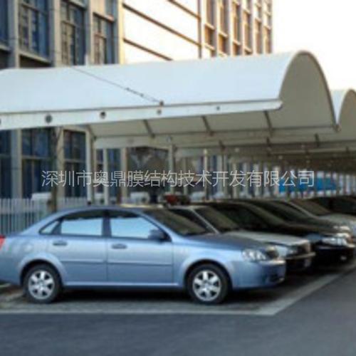 车棚膜结构|深圳车棚膜结构|奥鼎膜结构技术有限公司