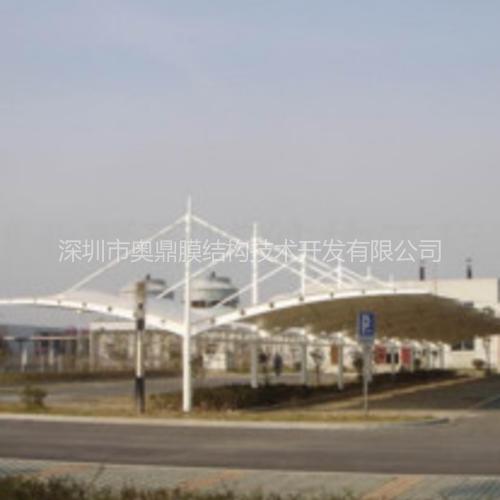 保洁公司车棚膜结构|广州车棚膜结构|300平米膜结构建筑|奥鼎张拉膜结构厂家