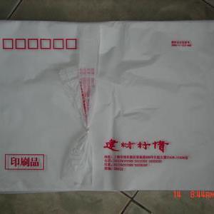 塑料信封袋