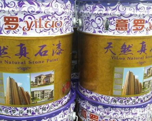安徽阜阳外墙真石漆涂料正在发货中--意罗真石漆