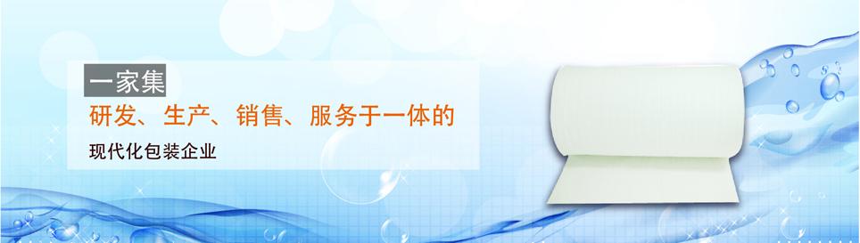 http://www.sh-chengzhou.com/None