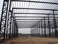 钢结构介绍