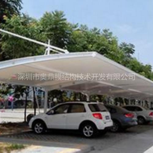 张家口车棚膜结构|膜结构工程|奥鼎膜结构公司