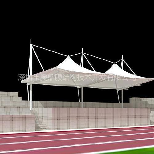 体育看台膜结构|广州膜结构厂家|奥鼎看台膜结构工程设计与施工