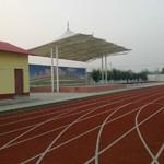 扶风高中体育看台膜结构|体育看台膜结构建筑|奥鼎体育设施膜结构工程承接