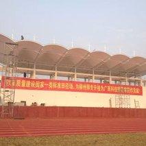 来宾大学球场膜结构建筑|奥鼎膜结构厂家|球场膜结构工程设计