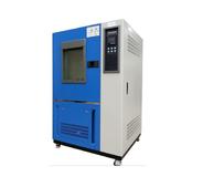 高低温/高低温试验箱/高低温箱