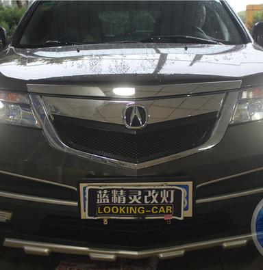 上海讴歌MDX改装氙气灯  蓝精灵专业改灯  海拉五双光透镜