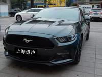 上海道声—福特野马音响改装意大利ATI极致系列...纵情驰骋