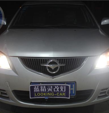 上海海马福美来改装氙气灯  蓝精灵改灯  小糸Q5双光透镜