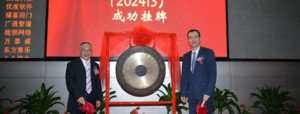 Chu Cheng capital recommended the success of listed companies, gold gong personally tube