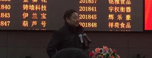 Hongkong PLK Prime Minister Shao law many guests Chu Cheng capital sponsor companies listed on the ceremony