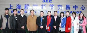 Warmly celebrate the Chu Cheng capital successful sponsor Shanghai Taylor Burton diamond Co., Ltd (Stock Code: 202857 in Shanghai Stock Exchange listed listed!