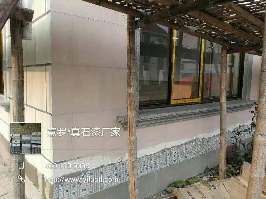 意罗外墙多彩花岗岩施工案例