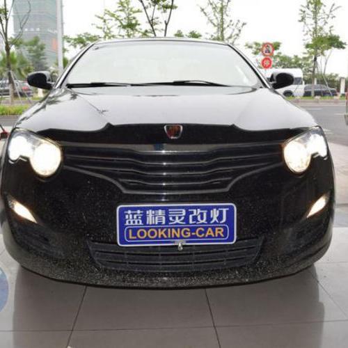 上海蓝精灵改灯 荣威550车灯升级q5透镜欧司朗氙气灯恶魔眼