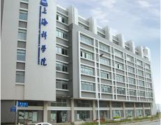 上海科学院.png