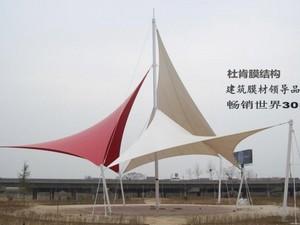 PVC张拉膜材
