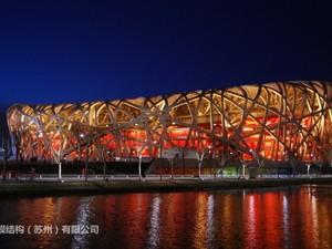 北京奥运鸟巢ETFE膜材