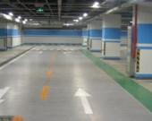 车库停车场地坪