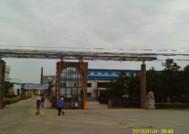浙江荣胜纸业厂房改造加固