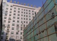温州公路局办公楼腾讯分分彩开奖历史