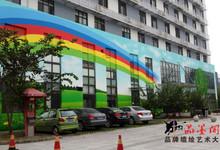 漕河泾松江工业园区竹园餐厅外立面手绘